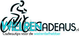 Wielrencadeaus.nl