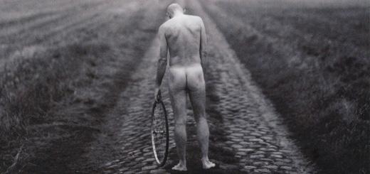 Gelezen: De man en zijn fiets (Wilfried de Jong)